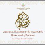 High Commissioner Omar sends Ramadan Greetings