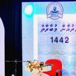 High Commissioner Omar graced the opening ceremony of the MECC Quran Competition