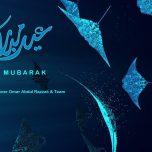 High Commissioner Omar sends Adha Eid Greetings